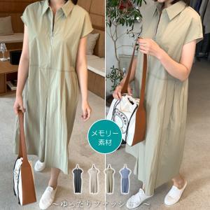 ワンピース レディース 40代 50代 60代 ファッション おしゃれ 女性 上品 ジッパー  Aライン キャップスリーブ  夏物 高品質 ミセス|alice-style