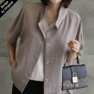 ジャケット レディース 40代 50代 60代 ファッション おしゃれ 女性 上品 シフォン配色 アンバランス丈 半袖 春夏物 高品質 ミセス|alice-style