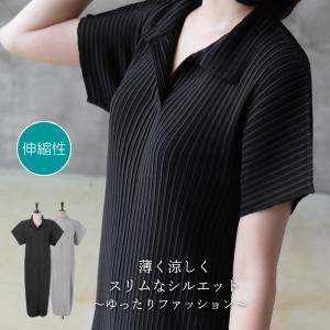 ワンピース レディース 40代 50代 60代 ファッション おしゃれ 女性 上品 黒 グレー 縦プリーツ  四分袖 無地 春夏物 高品質 ミセス|alice-style