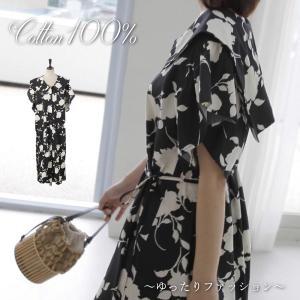 ワンピース レディース 40代 50代 60代 ファッション おしゃれ 女性 上品 黒 ひも付き 捺染 花柄 スリット 春夏物 高品質 ミセス|alice-style