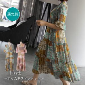ワンピース レディース 40代 50代 60代 ファッション おしゃれ 女性 上品 エスニックパターン Vネック 五分袖 春夏物 高品質 ミセス|alice-style