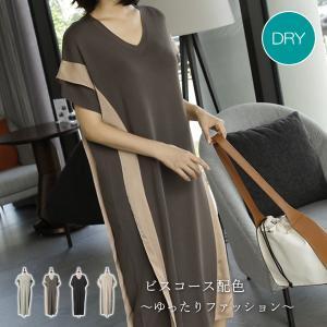 ワンピース レディース 40代 50代 60代 ファッション おしゃれ 女性 上品 黒 茶 緑 Vネック クールニット ロング 春夏物 高品質 ミセス|alice-style