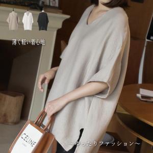 ブラウス レディース 40代 50代 60代 ファッション おしゃれ 女性 上品 黒 アンバランス ...