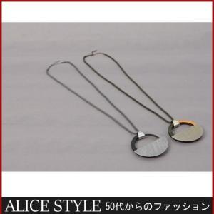 ネックレス レディース 大人 40代 50代 60代 ファッション 女性 上品 ペンダント 冬 ミセス|alice-style