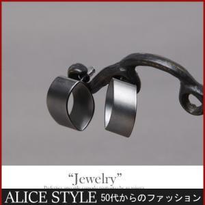 ピアス 冬 ミセス|alice-style