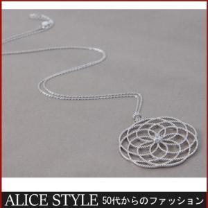 ネックレス レディース 大人 40代 50代 60代 ファッション 女性 上品 ペンダント 春 ミセス|alice-style