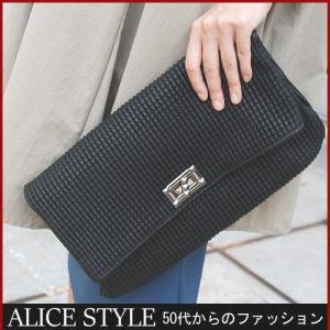 クラッチバッグ レディースバッグ 40代 50代 60代 ファッション 女性 上品  黒 グレーショルダー紐セット 2way 冬 ミセス|alice-style