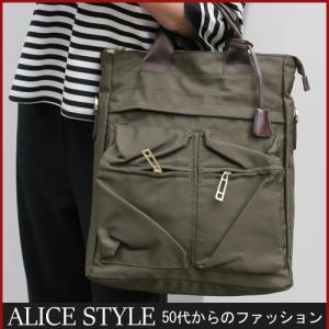 ハンドバッグ レディース 大人 バッグ 40代 50代 60代 ファッション 女性 上品 黒 カーキ 緑 カーキ 緑バッグパック 2way 冬 ミセス|alice-style