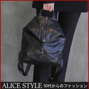 バッグパック レディースバッグ 40代 50代 60代 ファッション 女性 上品  黒リュックサック 本革 レザー 冬 ミセス|alice-style