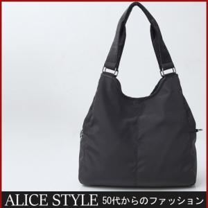 ハンドバッグ レディース 大人 バッグ 40代 50代 60代 ファッション 女性 上品 黒 グレーショルダー紐セット 2way 冬 ミセス|alice-style