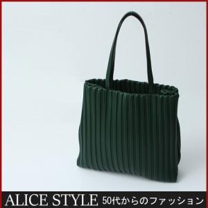 ハンドバッグ 冬 ミセス 40代 50代 60代 ファッション 女性 上品|alice-style