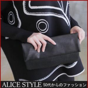 ハンドバッグ レディースバッグ 40代 50代 60代 ファッション 女性 上品  黒ショルダー紐セット 2way 冬 ミセス|alice-style