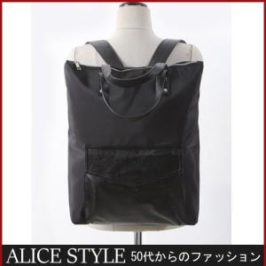 バックパック レディース 大人 バッグ 40代 50代 60代 ファッション 女性 上品 黒リュックサック 冬 ミセス|alice-style