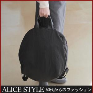 バックパック レディースバッグ 40代 50代 60代 ファッション 女性 上品  茶色 グレーリュックサック 冬 ミセス|alice-style