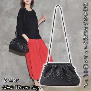 ショルダーバッグ レディース 40代 50代 60代 ファッション おしゃれ 女性 上品 黒 ベージュ グレー マッシュ編み マグネット ミセス alice-style