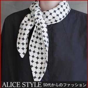 スカーフ レディース 大人 40代 50代 60代 ファッション 女性 上品 黒柄 春 ミセス|alice-style