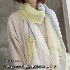スカーフ レディース 40代 50代 60代 ファッション おしゃれ 女性 上品  赤  イエロー  黄色 三色 配色 長方形 リネン 春夏秋 ミセス alice-style