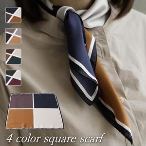 スカーフ レディース 40代 50代 60代 ファッション おしゃれ 女性 上品  黒  茶色  紺 青 ミニ 4分割 正方形 ミックス ミセス alice-style