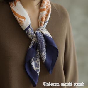 スカーフ レディース 40代 50代 60代 ファッション おしゃれ 女性 上品 黒 茶色 紺 青 アンティーク 正方形 春夏秋 ミセス alice-style