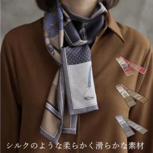 スカーフ レディース 40代 50代 60代 ファッション おしゃれ 女性 上品 ベージュ グレー カーキ 緑 捺染 ロングスカーフ 秋冬春物 ミセス|alice-style