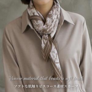 スカーフ レディース 40代 50代 60代 ファッション おしゃれ 女性 上品 黒 茶色 プリーツ 正方形 ビスコース 秋冬春物 ミセス|alice-style