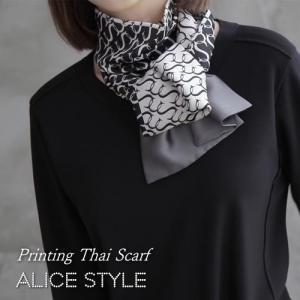スカーフ レディース 40代 50代 60代 ファッション おしゃれ 女性 上品 黒 タイ型 アルファベット パターン 秋冬春物 ミセス|alice-style