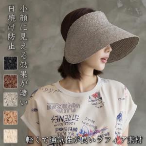 帽子 レディース 40代 50代 60代 ファッション おしゃれ 女性 上品 黒 茶色 ベージュ グレー サンバーザー バンディング ミセス alice-style