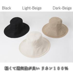 帽子 レディース 40代 50代 60代 ファッション おしゃれ 女性 上品 黒 ベージュ リネン バケットハット 無地 春夏秋 ミセス alice-style