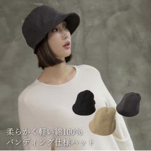 帽子 レディース 40代 50代 60代 ファッション おしゃれ 女性 上品 黒 コットン バンディング バケット ハット 春秋物 ミセス|alice-style