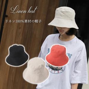 リネン レディース 40代 50代 60代 ファッション おしゃれ 女性 上品 黒 赤 ベージュ ハット ボンゴジ 帽子 リネン 高品質 ミセス|alice-style