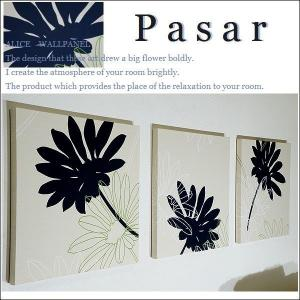 ファブリックパネル PASAR  ダークネイビー 40×40cm 3枚セット 北欧 ファブリックボード おしゃれなレイアウト|alice55