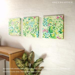 【送料無料】 ファブリックパネル アリス GREENGARDEN 30×30cm 3枚セット グリーンガーデン 木 グリーン 北欧 おしゃれ インテリア|alice55
