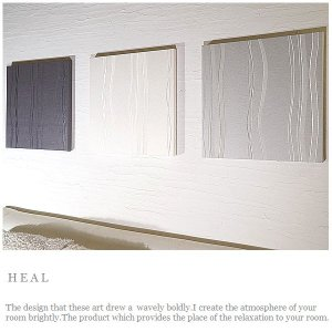 ■INTERIOR WALL HEAL II ■SIZE :400×400×25mm 3枚セット ■...