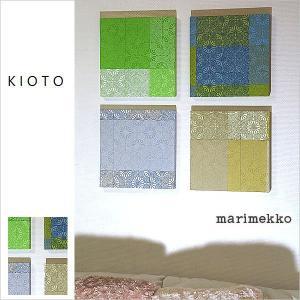 単品 ファブリックパネル アリス marimekko KIOTO 30×30cm 単品販売 各カラー有 マリメッコ キオト マリメッコファブリックパネル 廃番 和洋 和柄|alice55