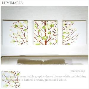 ファブリックパネル marimekko LUMIMARJAGREEN 40×40cm 3枚セット グ...
