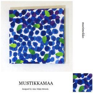 ディスプレイ ファブリックパネル アリス marimekko Mustikkamaa 30×30cm 単品販売 おすすめ ムスティッカマア マリメッコ ビビッド 青 爽やか
