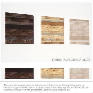 ファブリックパネル MOKU 30×30cm 3...の商品画像