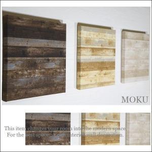 ファブリックパネル MOKU 30×30cm ...の詳細画像1