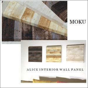ファブリックパネル MOKU 30×30cm ...の詳細画像3
