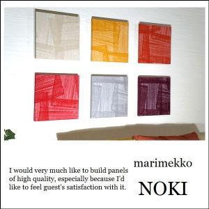 ■marimekko NOKI ■SIZE:300×300×25mm 単品販売 ■付属品:取り付けピ...