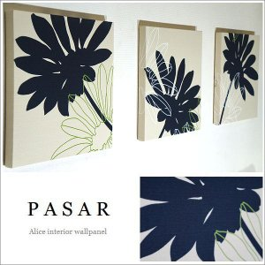 【送料無料】 北欧 ファブリックパネル ダークネイビー PASAR 30×30cm 3枚組 おしゃれな空間アレンジに最適な3枚セット|alice55