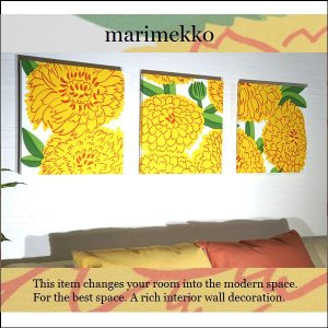 ファブリックパネル marimekko PRIMAVERAORANGE・YELLOW 40×40cm 3枚セット オレンジ・イエロー マリメッコ プリマヴェーラ パネル 春 北欧 PRIMAVERA|alice55
