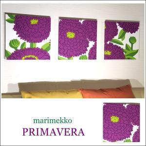 ファブリックパネル marimekko PRIMAVERAPURPLE 40×40cm 3枚セット パープル マリメッコ プリマヴェーラ 紫 アート パネル リビング 春 北欧 花 PRIMAVERA|alice55