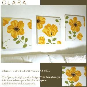 CLARA/40×40cm/3枚組/アドルノファブリックパネル/adorno/クララ/黄色/イエロー/ファブリックアート|alice55