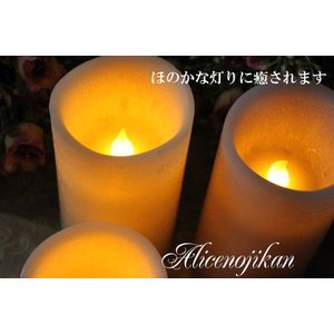 マニー 香り付き キャンドルライト ラベンダーS (アリスの時間) alicenojikan8
