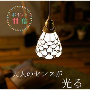 Stained glass-pendant Dots (ステンドグラスペンダント ドッツ)(アンティーク 照明) ★(送料無料) (LED電球対応) TS09SET ペンダントランプ (アリスの時間)|alicenojikan8