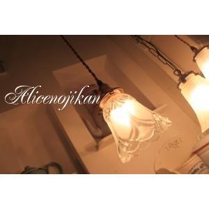 (アンティーク照明) ★(LED電球対応) FC-JO3  ハーモニーフリル ペンダントライト アンティーク ペンダントセット (シェード+灯具) (アリスの時間)|alicenojikan8