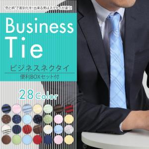 【A LINX】 ネクタイ 収納BOXセット ウォッシャブル