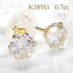 Pt900 K18YG 0.70ct 一粒 ダイヤモンド ピアス ダイヤ プラチナ ゴールド イエロ...