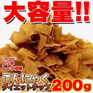 ダイエット こんにゃくチップ 200g 訳あり ダイエット食...